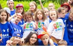 Вуаля, детский креативный лагерь