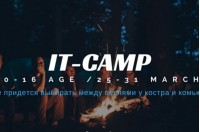 Dreamcamp